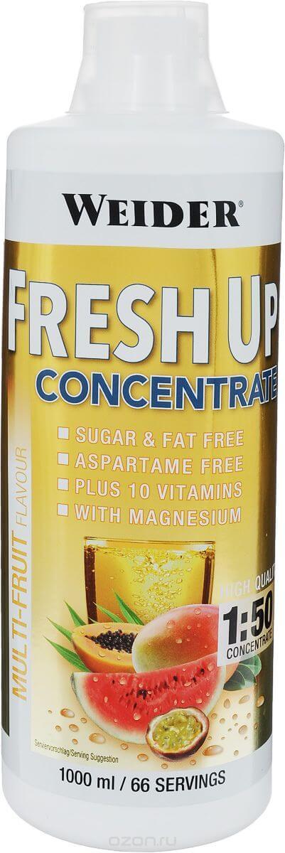 maxler amino magic fuel 1000 ml купить в реутово