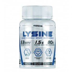 Lysine(г)безвкуса