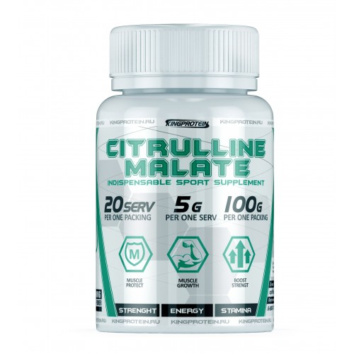 CitrullineMalate(г)